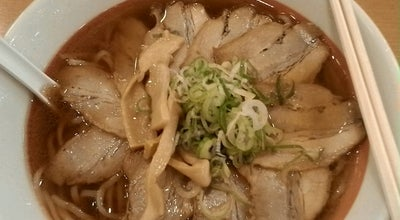 Photo of Ramen / Noodle House 幸楽苑 佐倉店 at 上座588-2, 佐倉市 285-0854, Japan