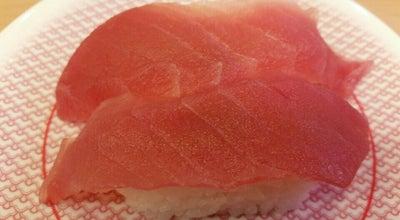 Photo of Sushi Restaurant かっぱ寿司 和歌山六十谷店 at 六十谷1039-3, 和歌山市 640-8482, Japan