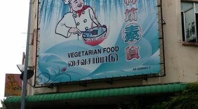 Photo of Vegetarian / Vegan Restaurant 香林坊素食餐館 at Malaysia