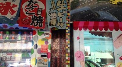 Photo of Arcade เยาวราชแลนด์ at Thailand