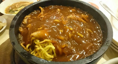 Photo of Chinese Restaurant 中国料理 珍満 at 駅前二丁目7-19, 郡山市 963-8002, Japan