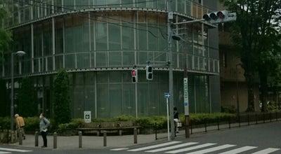 Photo of Library 日野市立多摩平図書館 at 多摩平2-9, 日野市 191-0062, Japan