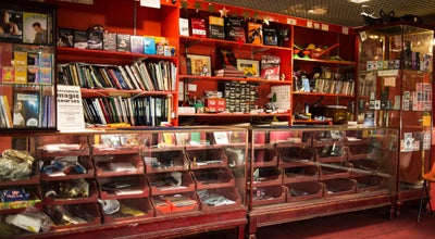 Photo of Hobby Shop Davenport's Magic Shop at 7 Charing Cross Underground Arcade, London, United Kingdom