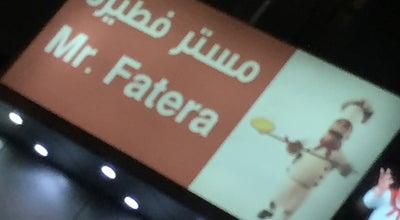 Photo of Diner حولي شارع بيروت at Kuwait