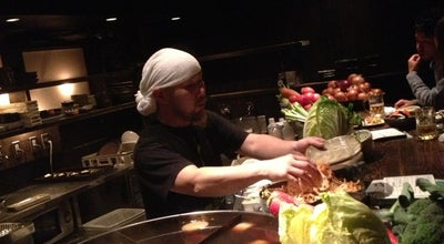 Photo of Vegetarian / Vegan Restaurant おにかい -ONIKAI- at 中京区米屋町388, 京都市, Japan