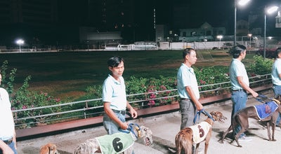 Photo of Racetrack Dog Racing Stadium at Lê Lợi Street, Ward 1, Vũng Tàu, Vietnam