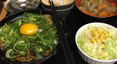 Photo of Japanese Restaurant 吉野家 富田林店 at 昭和町昭和町 1-4-7, 富田林市, Japan