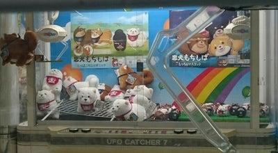Photo of Arcade トライセン 萩原店 at 萩原4-222-7, 大分市 870-0921, Japan