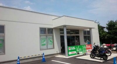Photo of Toy / Game Store ケイホビー at 小ヶ谷592-1, 川越市 350-1104, Japan