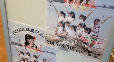 Photo of Rock Club スタジオ JASIA at 青葉区国分町3-2-3, 仙台市 980-0803, Japan