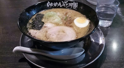 Photo of Ramen / Noodle House らあめん花月嵐 幸手南店 at 南1-7-8, 幸手市, Japan