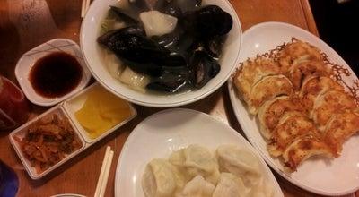 Photo of Dumpling Restaurant 쟈니덤플링 (Jonny Dumpling) at 용산구 보광로59길 5, 서울특별시 140-865, South Korea