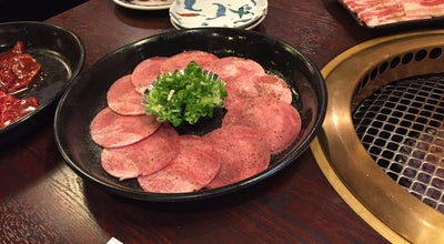 Photo of BBQ Joint 焼肉 たいへい門 at 米原5丁目10-15, 米子市 683-0804, Japan
