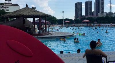 Photo of Water Park 西郊泳场 at 中国, 广东省广州市番禺区, 南大路, 广州市, 广东, China