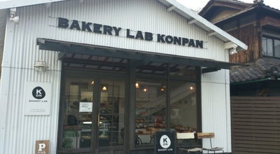 Photo of Bakery BAKERY LAB KONPAN at 林341-1, 倉敷市 710-0142, Japan