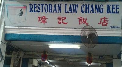 Photo of Chinese Restaurant 璋记饭店 Restoran Law Chang Kee at Jalan Atas, Nibong Tebal 14300, Malaysia