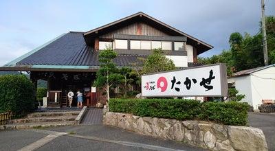 Photo of Japanese Restaurant 瓦そば たかせ 新館 at 豊浦町大字川棚5429, 下関市, Japan