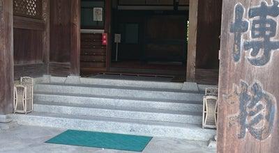 Photo of History Museum 毛利博物館 at 多々良1-15-1, 防府市, Japan