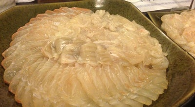 Photo of Sushi Restaurant 진동횟집 둔 at 서초구 강남대로91길 18, 서울특별시 06530, South Korea