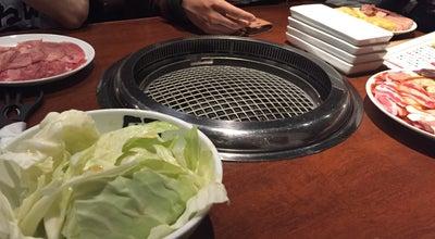 Photo of BBQ Joint 牛角 富士久沢店 at 静岡県富士市久沢220-3, Japan