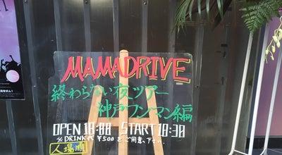 Photo of Rock Club Event-hall RAT at 加納町4-6-11, 神戸市中央区, Japan
