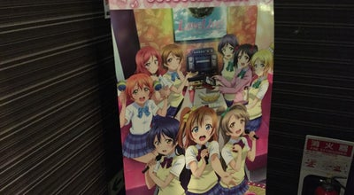 Photo of Karaoke Bar ザ・ルームス at 沖の町1-15, 新庄市 996-0023, Japan