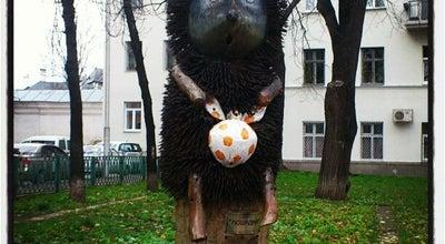 Photo of Outdoor Sculpture Їжачок в тумані at Вул. Рейтарська, 2, Київ, Ukraine
