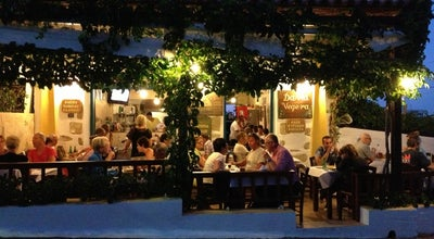 Photo of Cretan Restaurant Βεγγέρα (David Vegera) at Πισκοπιανό, Piskopiano 700 14, Greece
