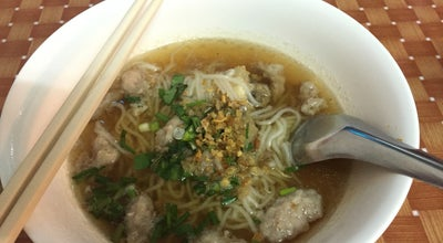 Photo of Ramen / Noodle House ก๋วยจั๊บครูซ่ง สาขาศรีสะเกษ at Thailand