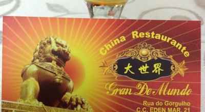 Photo of Chinese Restaurant Gran Mundo at Funchal, Portugal