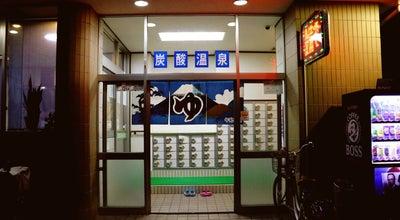 Photo of Spa ひかり温泉 at Japan
