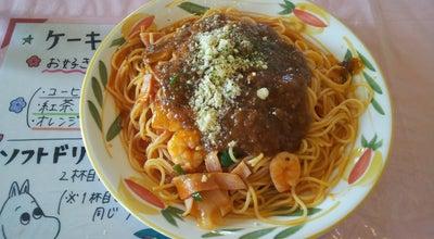 Photo of Italian Restaurant イタリアンレストラン ラヴェンナ at 寄居町, Japan