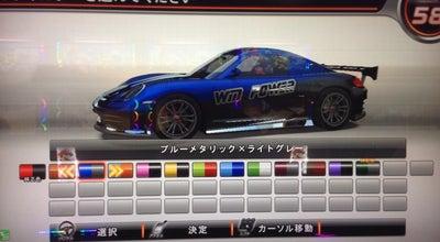 Photo of Arcade アミューズメントパフェ パレパレ田宮店 at 南田宮2-2-46, 徳島市 770-0004, Japan