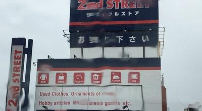 Photo of Thrift / Vintage Store セカンドストリート 五日市店 at 佐伯区三宅1-1-17, 広島市 731-5143, Japan
