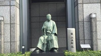 Photo of Outdoor Sculpture 桂小五郎像 at 一之船入町, 京都市中京区 604-8558, Japan