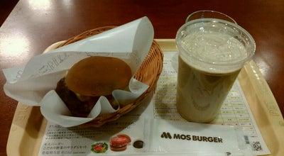 Photo of Fast Food Restaurant モスバーガー 幕張店 at 花見川区幕張町5-417-15, 千葉市 262-0032, Japan