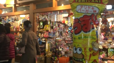 Photo of Candy Store 駄菓子 玩具 吉田商店 セントレア店 at セントレア1-1, 常滑市 479-0881, Japan