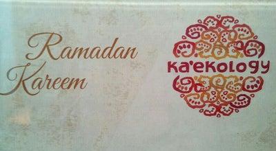 Photo of Cafe Ka'ekology كعكولوجي at Fatima Bint Mubarak St, Abu Dhabi, United Arab Emirates