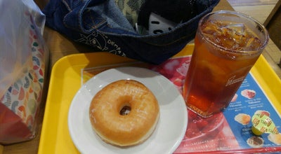 Photo of Donut Shop ミスタードーナツ 加古川別府ショップ at 別府町朝日町14, 加古川市 675-0123, Japan