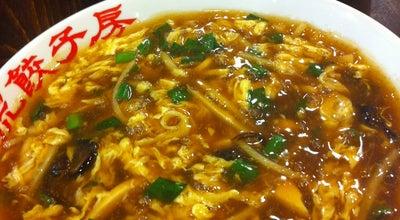 Photo of Chinese Restaurant 紅虎餃子房 イオン新居浜店 at 前田8-8 イオンモール1f, 新居浜市, Japan