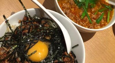 Photo of Chinese Restaurant 味仙 JR名古屋駅店 at 中村区名駅1-1-4, Nagoya-shi 450-0002, Japan