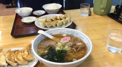Photo of Chinese Restaurant ぎょうざの満洲 鶴ヶ島駅前店 at 上広谷13-3, 鶴ヶ島市 350-2203, Japan