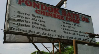Photo of BBQ Joint Pondok Sate Babi at Jl. Transyogi, Cibubur, Indonesia
