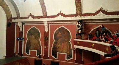 Photo of Opera House İZDOB Elhamra Sahnesi at Konak, Turkey