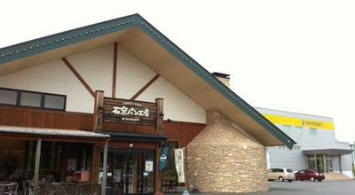 Photo of Bakery 石窯パン工房サンメリー 坂戸店 at にっさい花みず木7-3, 坂戸市 350-0269, Japan