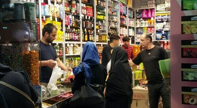 Photo of Candy Store فروشگاه اردوئی at Iran