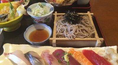 Photo of Japanese Restaurant 大磯大衆食堂 えびや at Japan