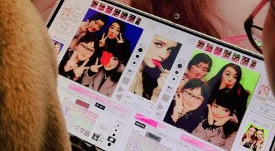 Photo of Arcade セガ ビバモール寝屋川 at 寝屋南2丁目22-2, 寝屋川市 572-0855, Japan