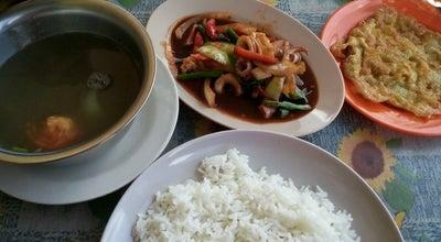 Photo of Asian Restaurant Kedai Abd Halim at Marang, Malaysia