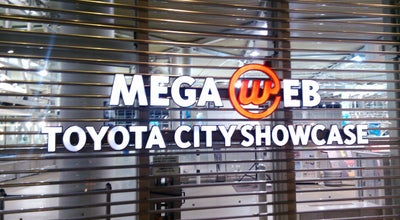 Photo of Theme Park TOYOTA MEGA WEB at 青海1-3-12, 江東区 135-0064, Japan